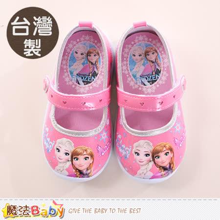 魔法Baby  童女童鞋 台灣製冰雪奇緣正版公主鞋 sa74712