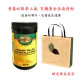 普羅旺斯夢工廠-加拿大進口有機黃金亞麻籽粉 454g/瓶