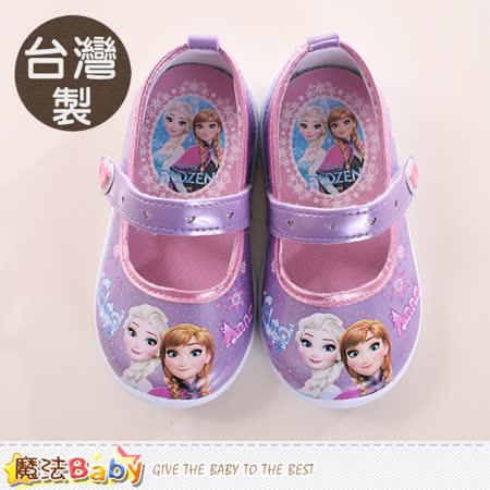 魔法Baby  童女童鞋 台灣製冰雪奇緣正版公主鞋 sa74717