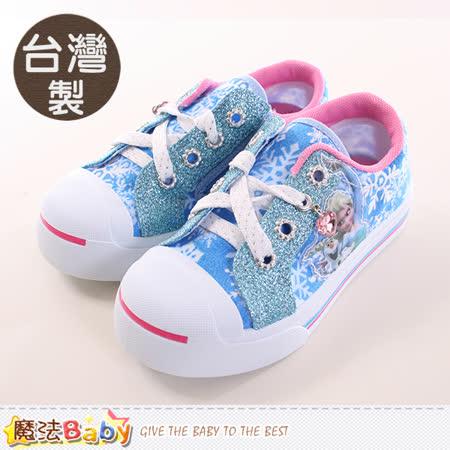 魔法Baby  女童鞋 台灣製冰雪奇緣正版帆布鞋 sa74806