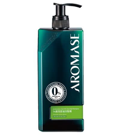 Aromase艾瑪絲-5α高效控油洗髮精 高階版(400ml)