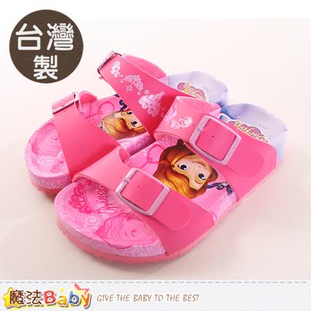 魔法Baby  女童鞋 台灣製蘇菲亞公主授權正版涼鞋 sa77503
