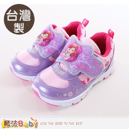 魔法Baby 女童鞋 台灣製蘇菲亞公主正版閃燈鞋 sa77607