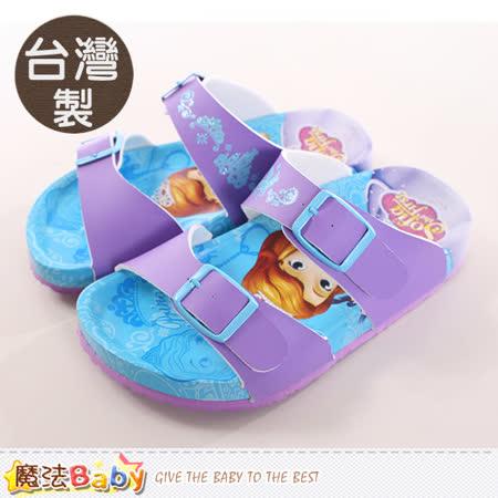 魔法Baby  女童鞋 台灣製蘇菲亞公主授權正版涼鞋 sa77507