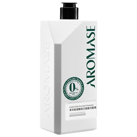 Aromase艾瑪絲-草本胺基酸每日健康洗髮精(520ml)