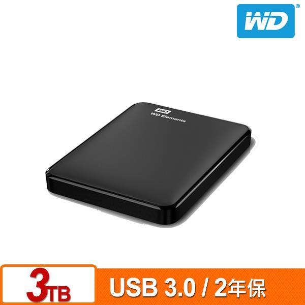 WD 威騰 Elements 3TB 2.5吋行動硬碟 (WESN)