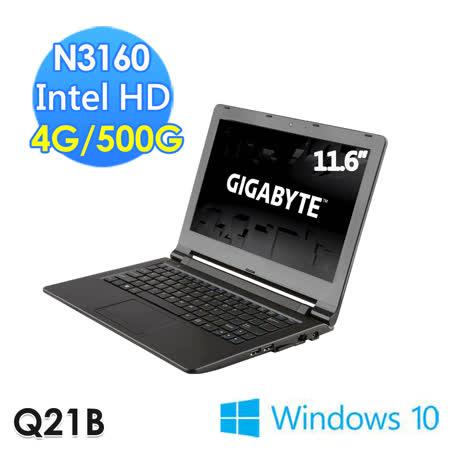 GIGABYTE 技嘉 Q21B 11.6吋/N3160/WIN10 輕巧筆電
