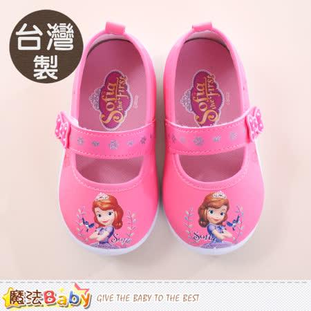魔法Baby  女童公主鞋 台灣製蘇菲亞公主正版幼兒園鞋 sa77702