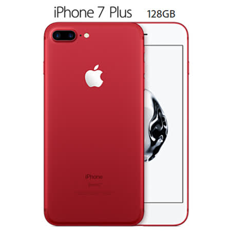 APPLE iPhone 7 PLUS_5.5吋_128G-RED