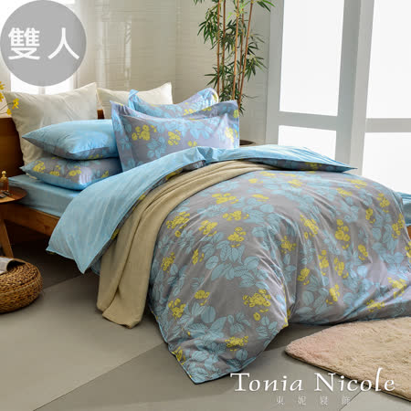 【Tonia Nicole東妮寢飾】水悅晨曦精梳棉兩用被床包組(雙人)