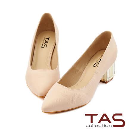 TAS 素面羊皮壓紋尖頭透明水晶跟鞋-輕裸膚