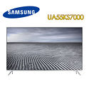 【三星SAMSUNG】55吋 SUHD 平面 Smart TV(UA55KS7000W)
