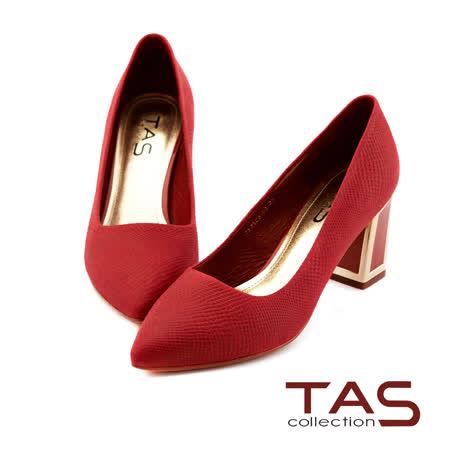 TAS 素面尖頭後金屬包邊粗跟鞋-美型紅
