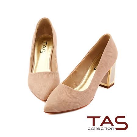 TAS 素面尖頭後金屬包邊粗跟鞋-麗緻粉