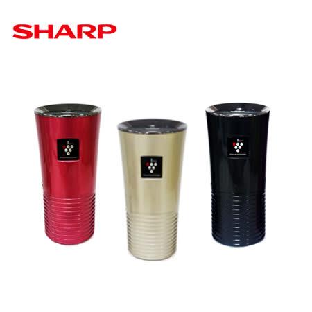 『SHARP』☆夏普 車用自動除菌離子產生器 IG-GC2T