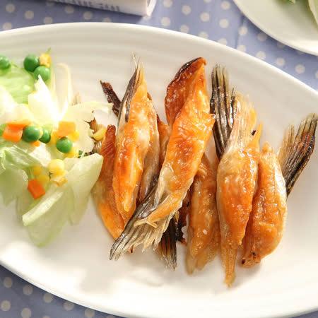 【優食配】野生補撈深海鮭魚腹鰭3包組(500g/包)