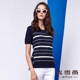 【麥雪爾】條紋側釦修身棉質針織上衣-藍
