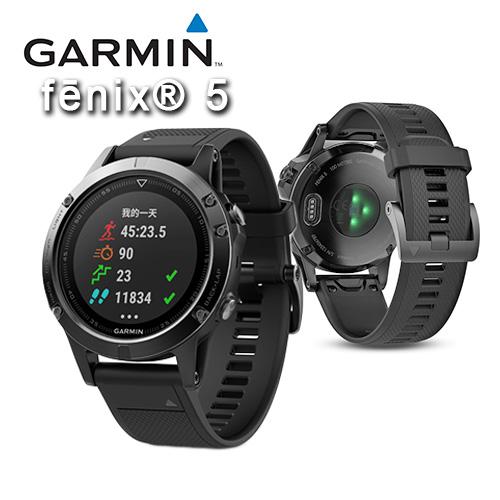 【GARMIN】 fenix 5 藍寶石進階複合式戶外GPS腕錶