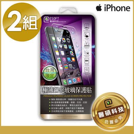 【醫碩科技】iPhone 7系列 玫瑰金極薄鋼化玻璃滿版保護貼 (雙組)