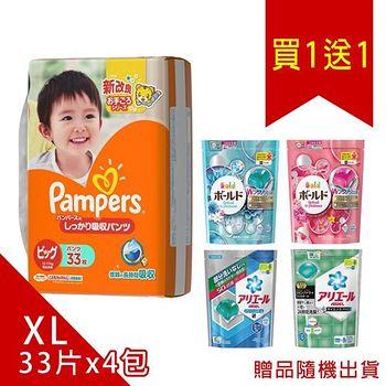 幫寶適 【買一送二】日本境內可愛巧虎橘色幫寶適 褲型XL33片*4包