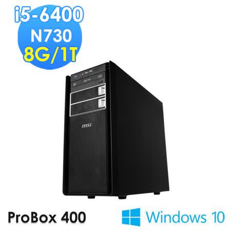 msi微星 ProBox400-002TW i5-6400 N730 WIN10(英雄聯盟電競專用機)