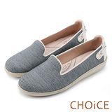 CHOiCE 度假休閒 條紋布休閒平底鞋-米色