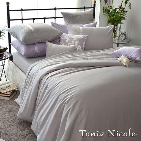 Tonia Nicole東妮寢飾 維多利亞80支精梳細棉蕾絲簡被床包組(極簡灰-雙人)