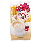 日東超低咖啡因奶茶14g*10