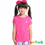 bossini女童-純棉素色短袖T恤05桃粉(品特)