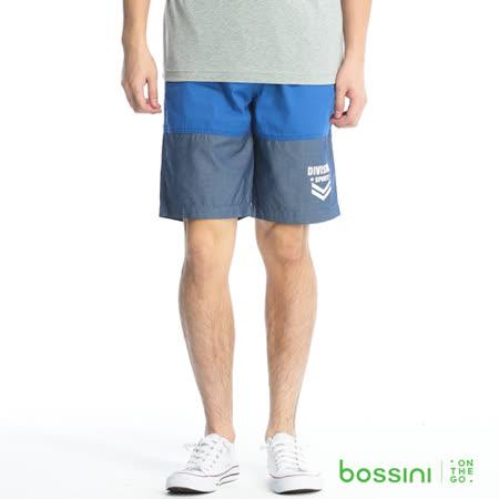 bossini男裝-撞色輕便短褲05藍紫