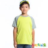 bossini男童-配色純棉T恤10亮綠