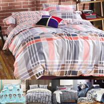 100%精梳純棉<BR>四件式舖棉兩用被床包組(雙人)