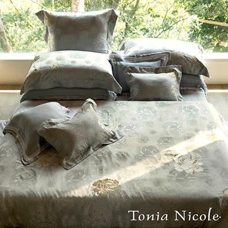 Tonia Nicole東妮寢飾 綺麗兒緹花刺繡簡被床包組(雙人)