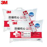 3M 防蹣枕心-支撐型(加厚版)-2入組  7100085336