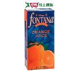 FONTANA100%天然柳橙汁1000ml