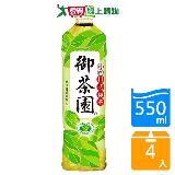 御茶園特撰日式綠茶PET550ml*4