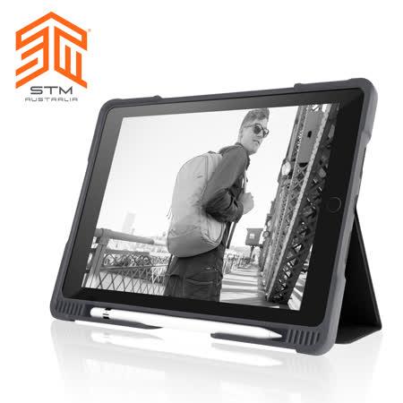 澳洲STM Dux Plus iPad Pro 9.7吋專用軍規防摔殼