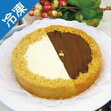 艾波索 無限乳酪雙拼-原味+比利時巧克力(6吋)