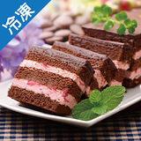 艾波索 草莓金磚(18cm/250g)