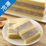 連珍 芋泥蛋糕(19*5*7cm)