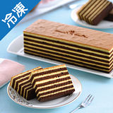 米迦 巧克力千層蛋糕(21.5*7.5*6cm)