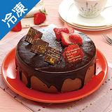 巧克力慕斯蛋糕(6吋)
