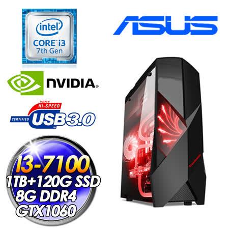 ASUS華碩B250平台 終未騎士III(I3-7100/1TB+120G SSD/GTX1060/8G D4/550W大供電)電競主機