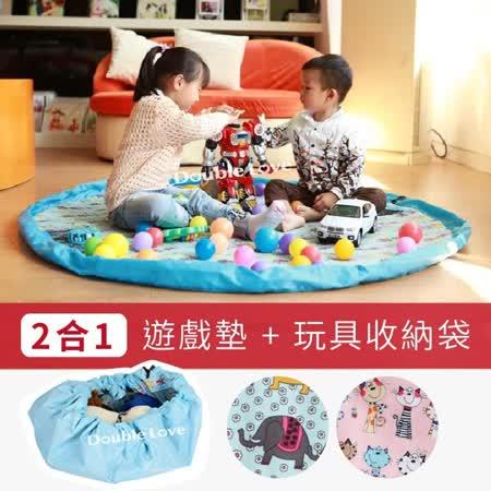加大款 多用途 遊戲墊+玩具收納袋【KA0115】寶寶坐墊 地墊 地毯 野餐墊 魔法墊 動力沙 玩沙 積木 整理 束口袋