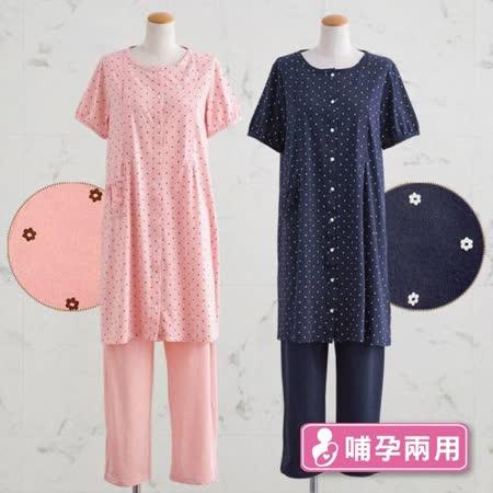 夏季熱賣【AA0026】日本西松屋短袖哺乳衣 月子服 睡衣 產後哺乳 孕婦裝+孕婦褲 二件套裝 純棉 柔軟 吸汗 透氣