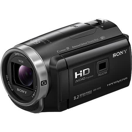 SONY HDR-PJ675 HD高畫質攝影機(中文平輸)-送強力大吹球+細毛刷+拭鏡布+清潔組+硬式保護貼
