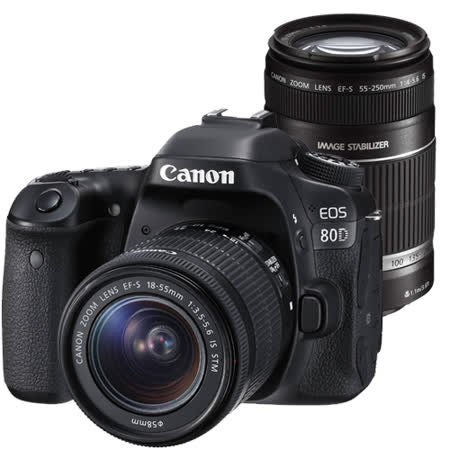 Canon EOS 80D+18-55+55-250mm STM 雙鏡組*(中文平輸)-送SD64G-C10記憶卡+專屬鋰電池+單眼雙鏡包+減壓背帶+中腳+專屬拭鏡筆+數位清潔組+硬式保護貼
