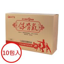 陽明生醫-保骨氣 (20包入/盒)
