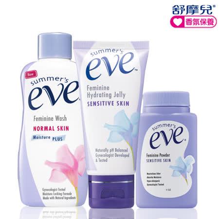 Eve舒摩兒 防護潤澤組