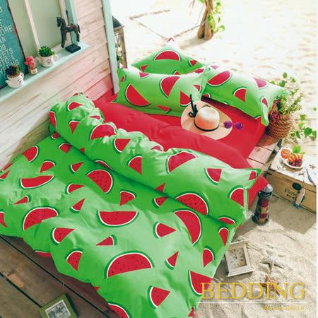 【BEDDING】 活性印染 雙人床包涼被組  西瓜